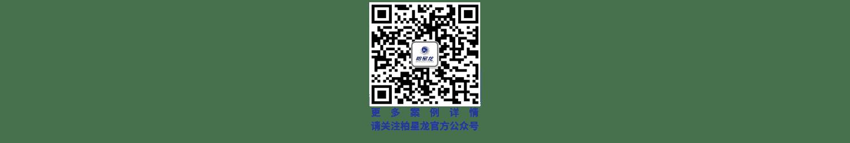 微信图片_20190831091143.png